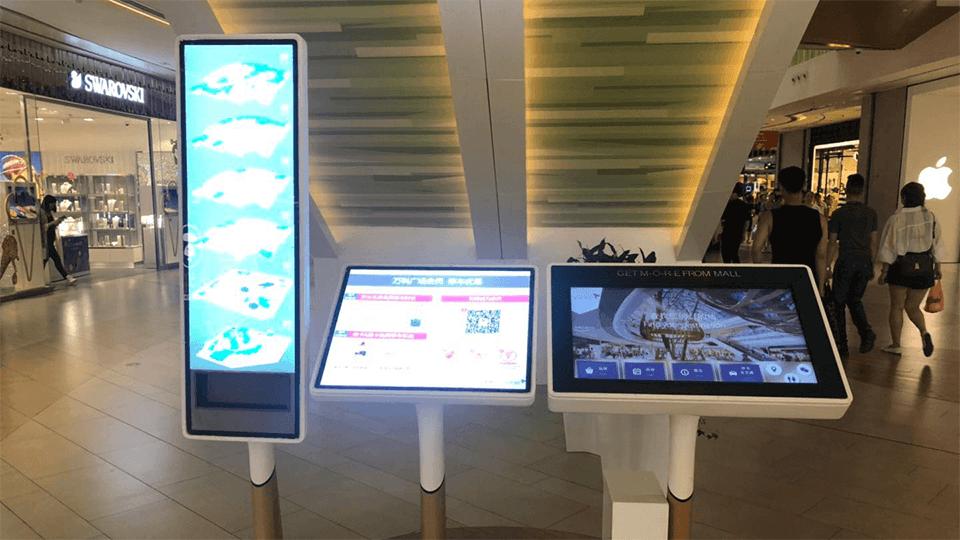 Digital Signage for Wayfinding