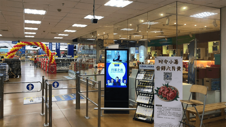 Digital Signage at Point of Decision