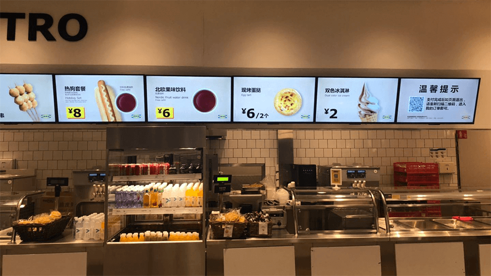 Digital Signage at Point of Purchasing