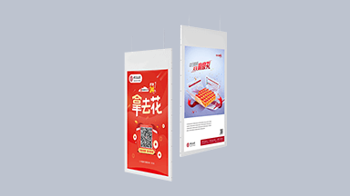 Double Sided Window Displays