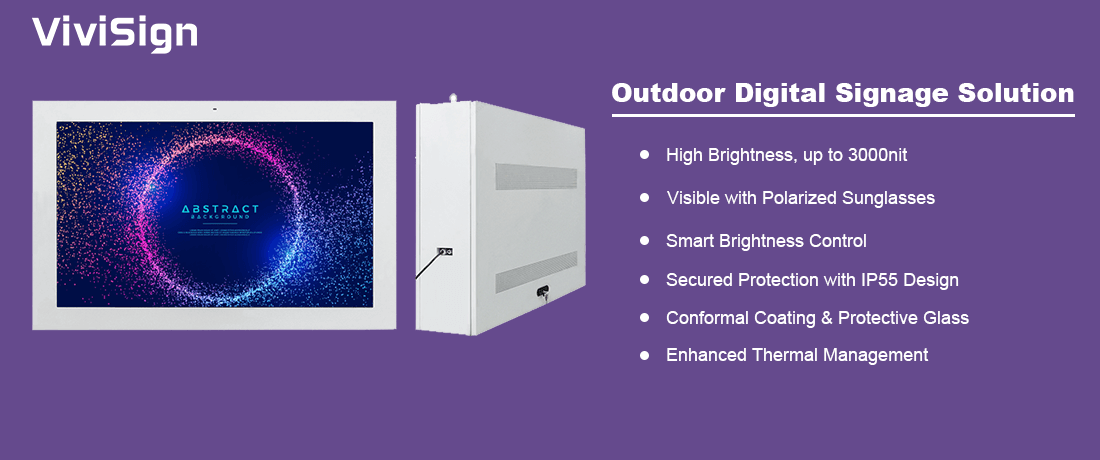 How to choose the Right Outdoor Digital Signage LCD Displays?